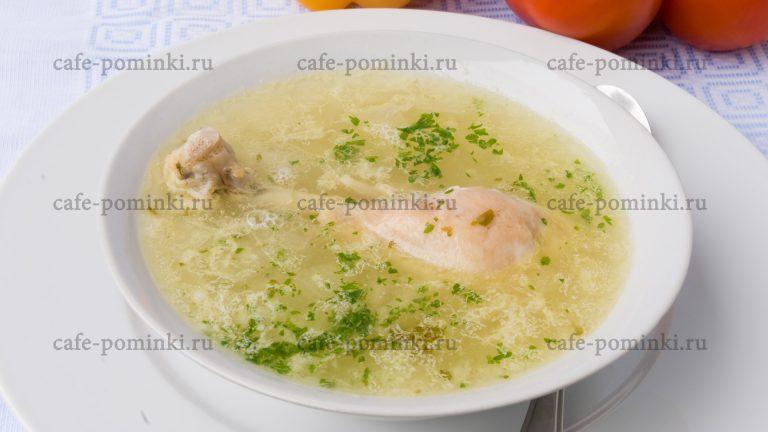 куриный суп с лапшой на поминки